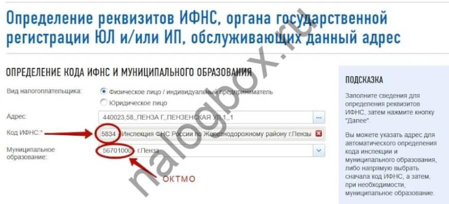 Где заполнить декларацию 3 ндфл в пензе надо ли прошивать заявление о регистрации ип