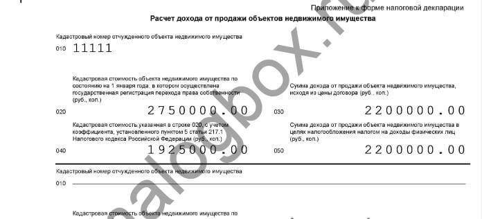 Какие документы подписываешь при продаже квартиры в ипотеку