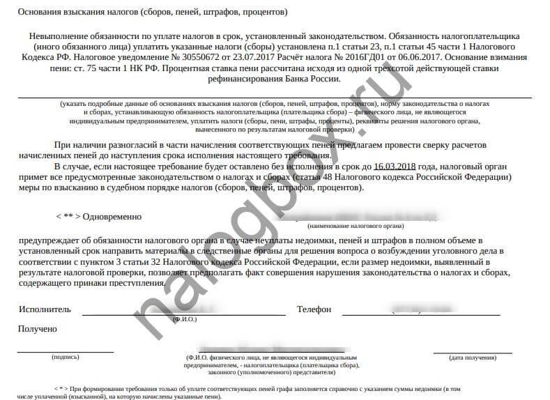 Права военно служащего по контракту