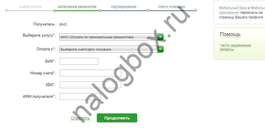 Тинькофф банк увеличить лимит кредитной карты онлайн
