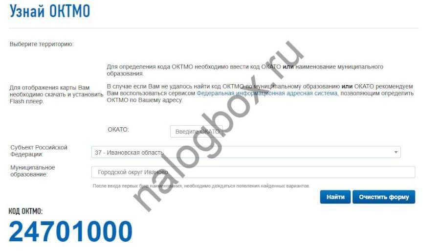 Пользователи Портала госуслуг могут подать декларацию 3-НДФЛ в.