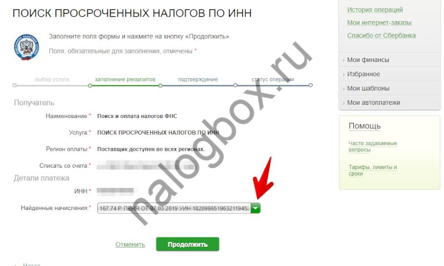 Штрафы по номеру машины без свидетельства о регистрации