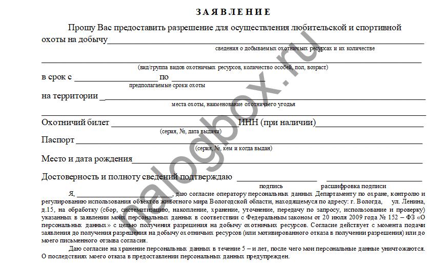 34. Основные гарантии, предоставляемые иностранным инвесторам в рф.