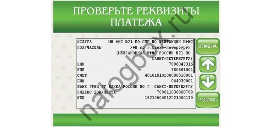 Получение паспорта в 14 лет сроки документы госпошлина
